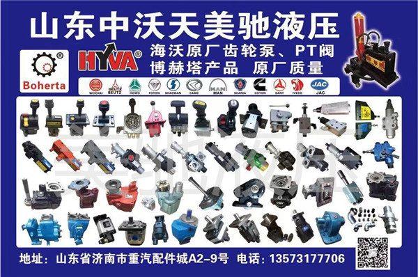Fuel tank reversing valve Pneumatically controlled distribution valve