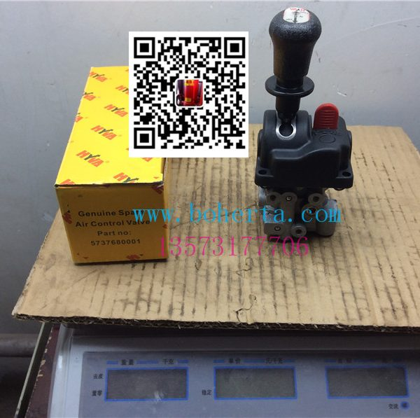 tata dump truck hyva lift valve  221744109005