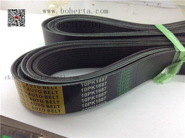Hongyan generator belt