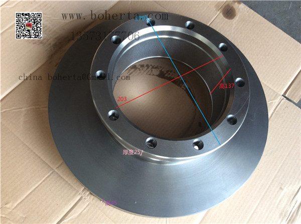 Chinese bus brake disc