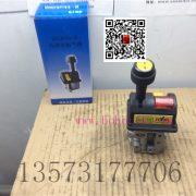 14750652H control lift valve Hyva Air Controller Valves