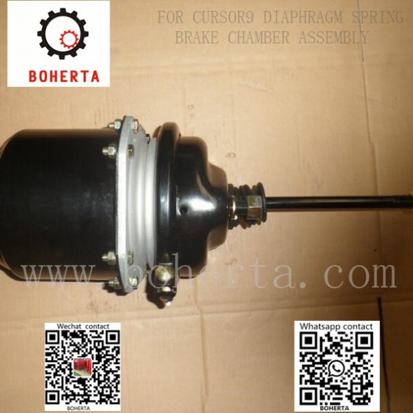 Genlyon Diaphragm spring brake chamber assembly