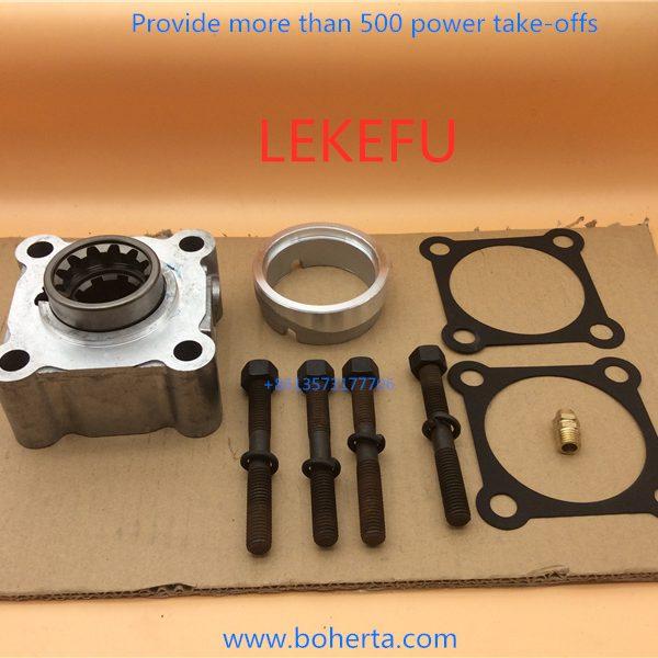 LEKEFU PTO ZF16 power take-off assembly (aluminum shell square) half assembly